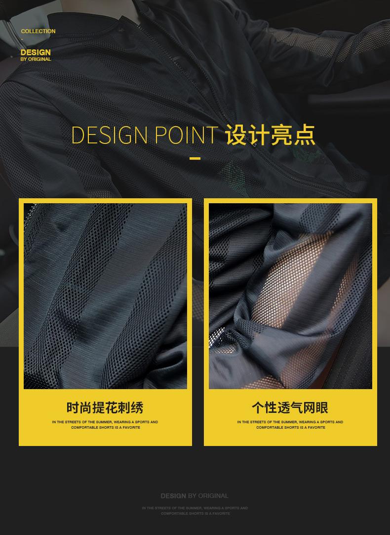 Xã hội guy nam mùa hè 2018 new fishing kem chống nắng quần áo siêu mỏng thoáng khí thoáng khí xu hướng đẹp trai dài tay quần áo da