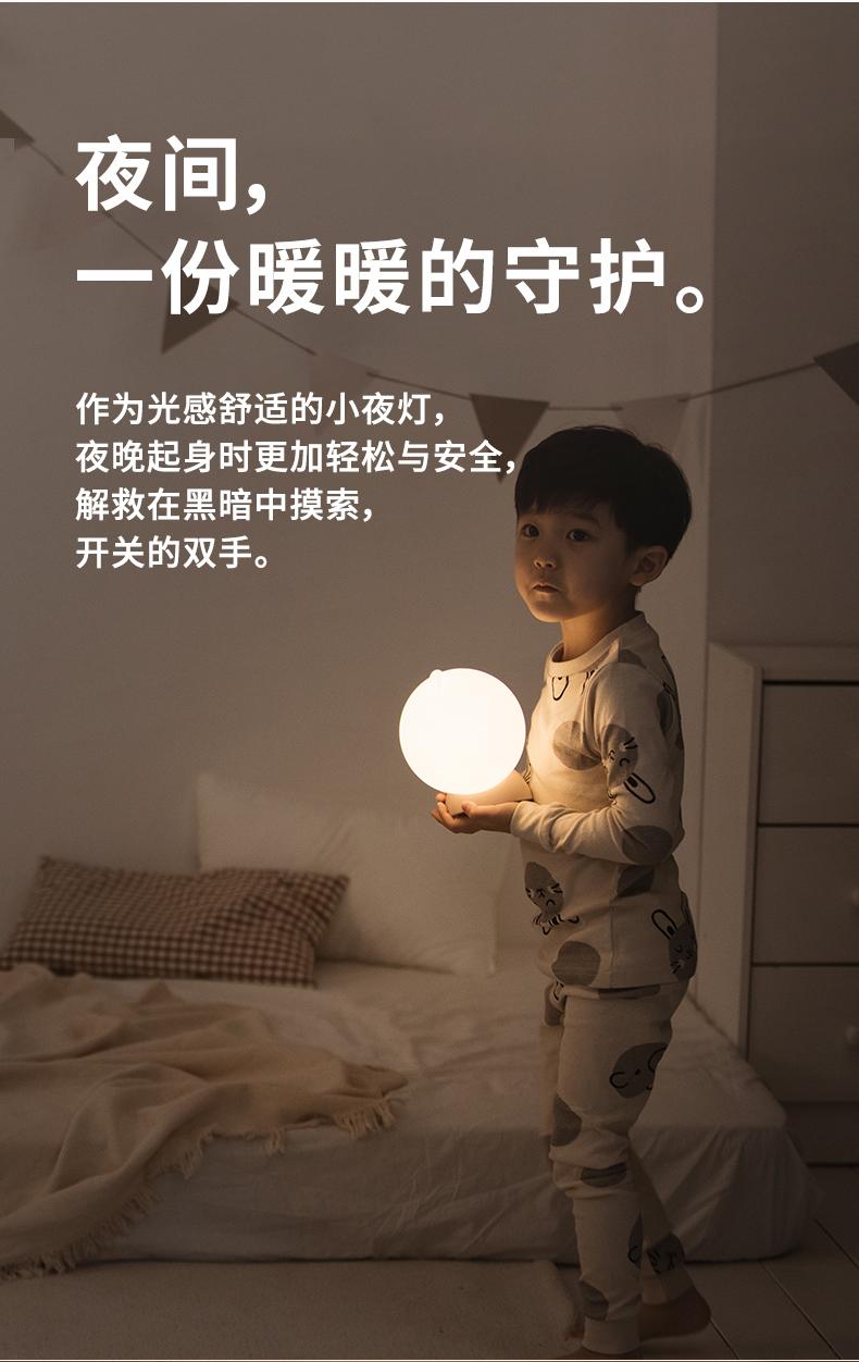 素乐usb小夜灯_type-c接口led随身灯宝宝起夜