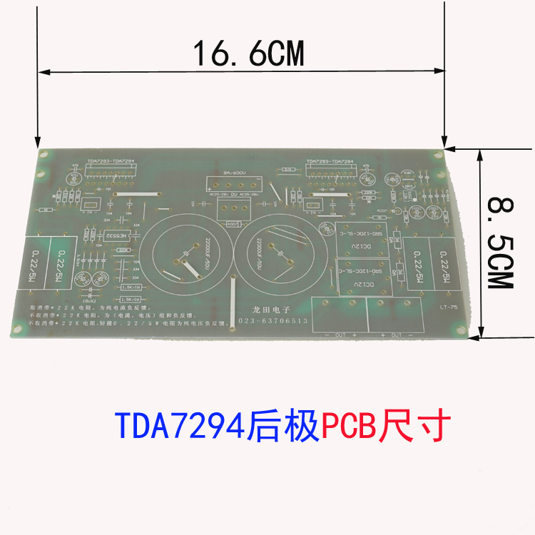 New TDA7294, TDA7293 pure rear power amplifier PCB board rushing