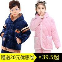 Зимний детские Фланель пижамы утепленный клип хлопок девушка на мальчика Большой мальчик детские Коралловое бархатное домашнее обслуживание комплект