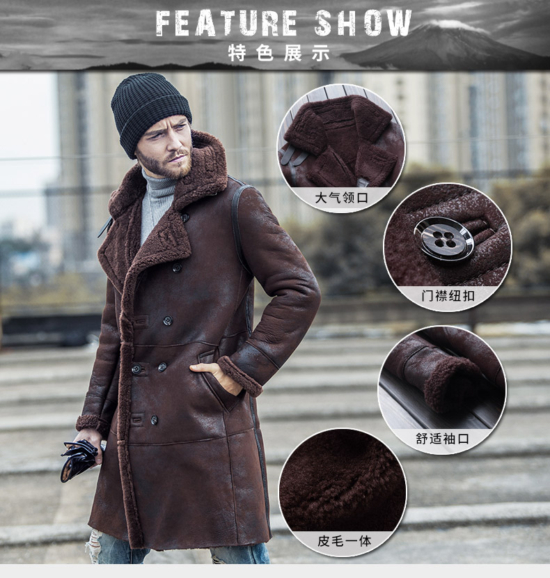Burst Mens Genuine Leather Coat Long