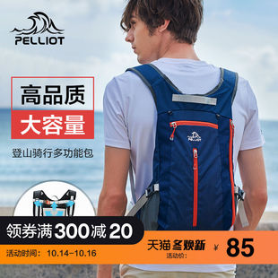 Pelliot and school bag new hiking mountaineering bag male travel sports bag light riding bag shoulder bag outdoor backpack
