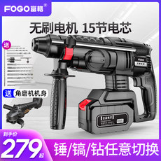 Fug brushless lithium rechargeable electric hammer impact drill industrial-grade multi-purpose heavy-duty hammer drill with three