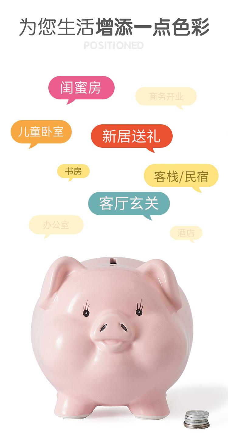 陶瓷小猪存钱罐儿童不可取网红创意存钱筒女生可爱大人用家用容量详细照片