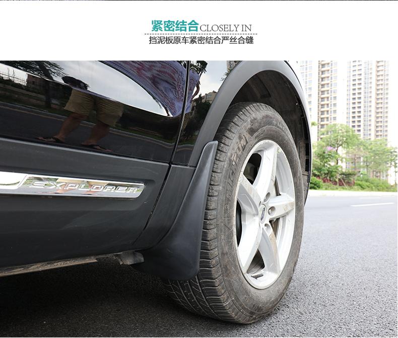 Chắn bùn bánh xe Ford Explorer 2016 - 2017 - ảnh 15