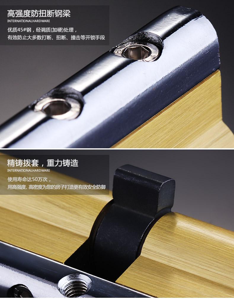 空转超B锁芯-790_14.jpg