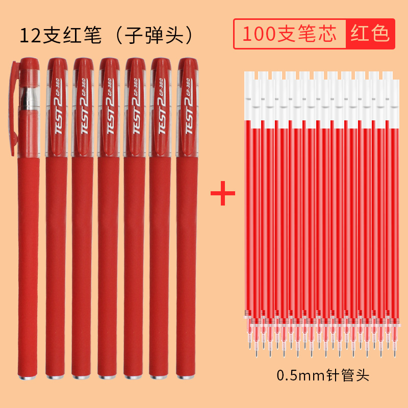 12 Red Pens + 100 Red Cores 0.5 Needles