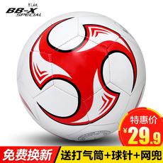 Футбольный мяч Свободный корабль подлинная взрослых