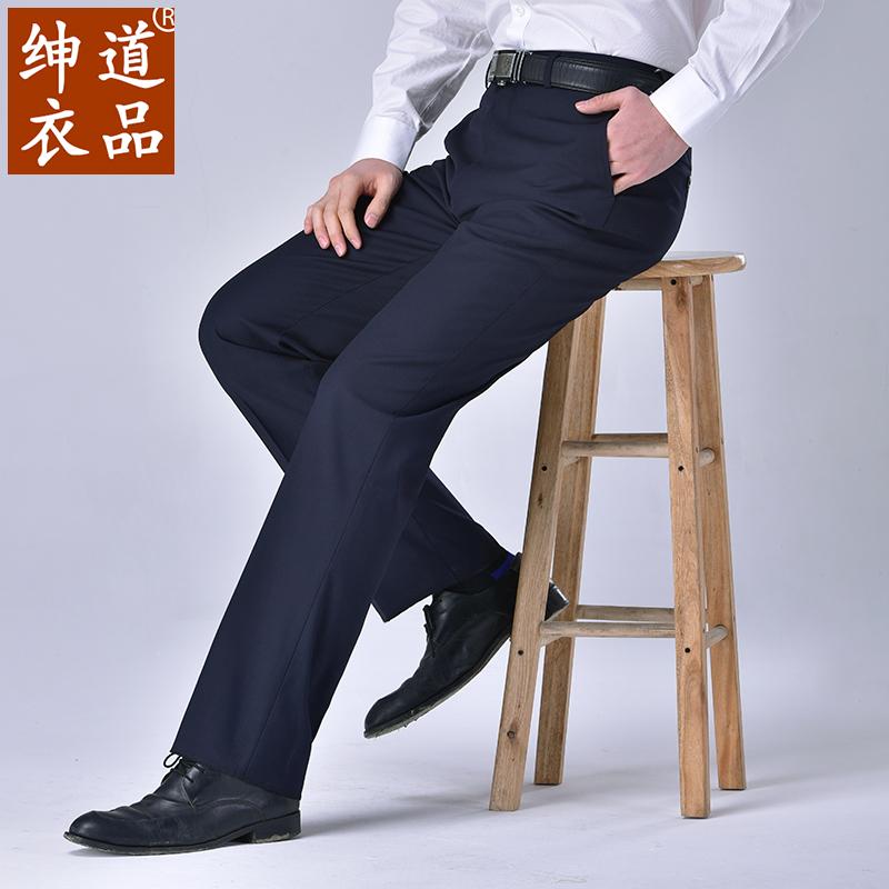 Классические брюки Летние тонкие раздел брюки мужские костюм брюки свободные брюки среднего возраста прямые деловое платье работы черный железа костюм брюки