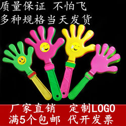28cm large hand clapping device small hand clapping toy slap clapping plastic palms glowing clap clap clap clap