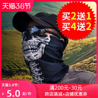 Sports outdoor seamless headscarf men and women riding multifunctional moisture wicking magic sunscreen wind square scarf scarf set