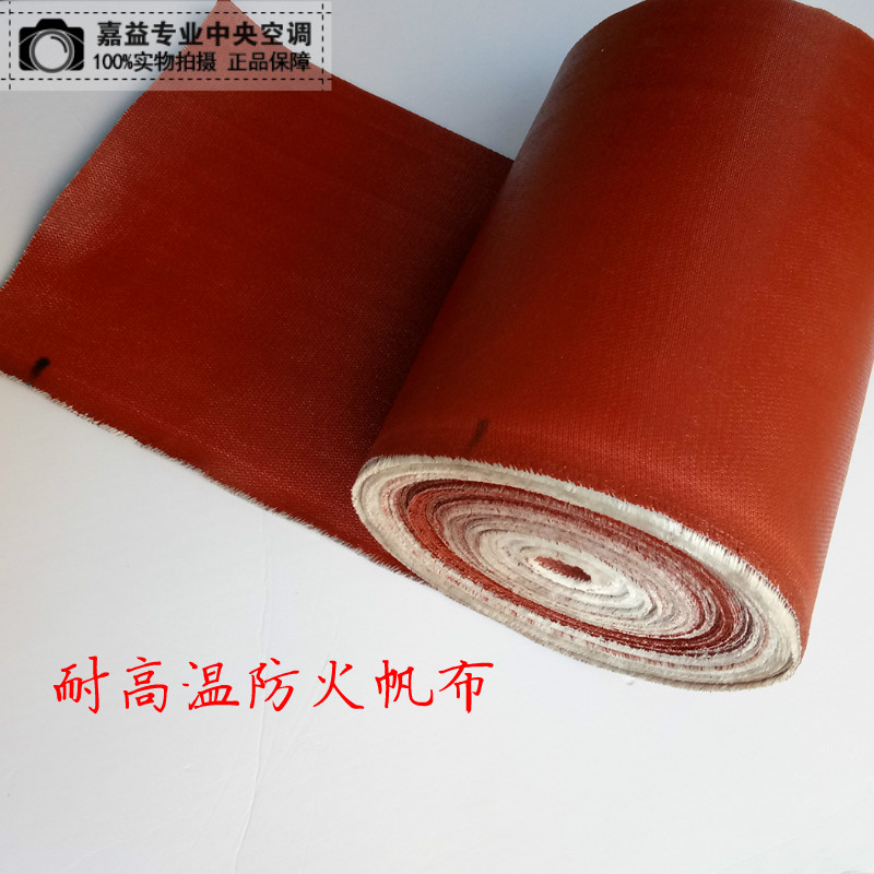 Wind pipe soft connection high temperature resistant fireproof