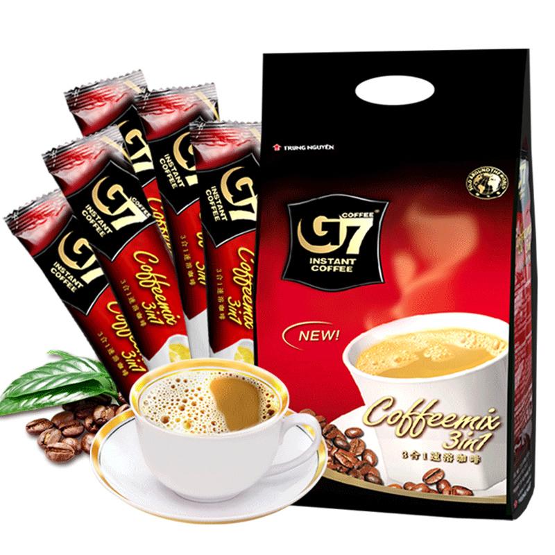 Vietnam Original Imported Zhongyuan G7 Espresso Powder Instant