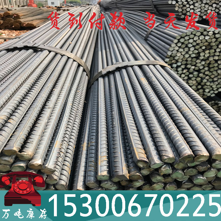 Sales of steel rebar three steel seismic steel round steel building steel  stirrups processing of steel