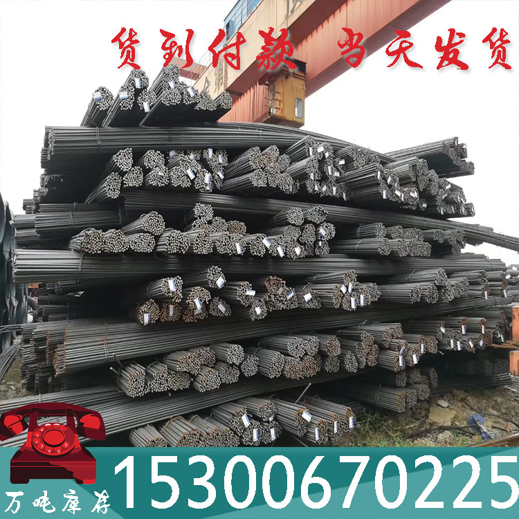 Shanghai spot special construction steel building materials rebar various  specifications zero sell factory direct