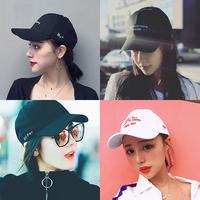 Шапка Женская летняя шапка корейская версия для отдыха Дикая улица демисезонный Influx Ins Summer Visor Бейсболка мужской