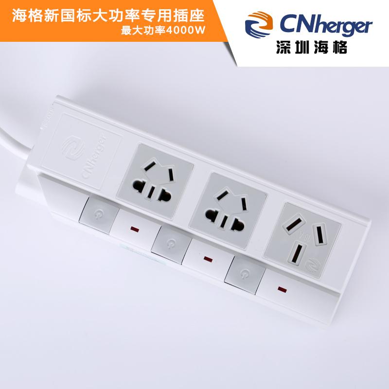 Сетевой фильтр Cnherger  16a