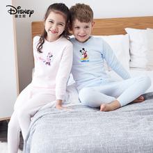 【迪士尼】半高领儿童纯棉内衣套装