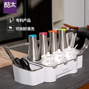 酷太厨房调料盒 调味瓶罐套装调味品收纳架 厨房油瓶调味料置物架