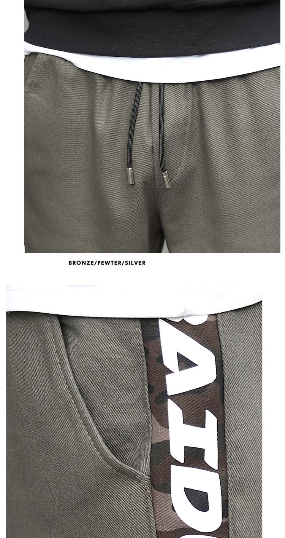 2020春装新款迷彩撞色工装裤潮宽松大码学生休闲裤-K819-P55迷+5