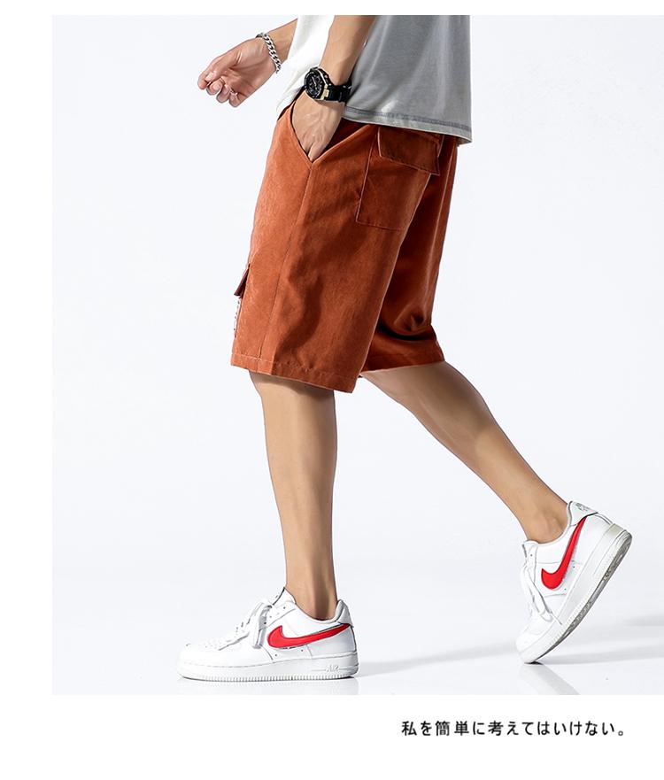 20夏季日系大码休闲中裤潮流运动工装沙滩短裤五分裤K1028-P20