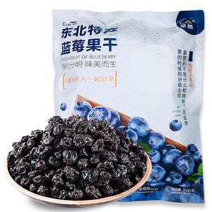 大兴安岭蓝莓 – 黑龙江-大兴安岭-加格达奇区特产