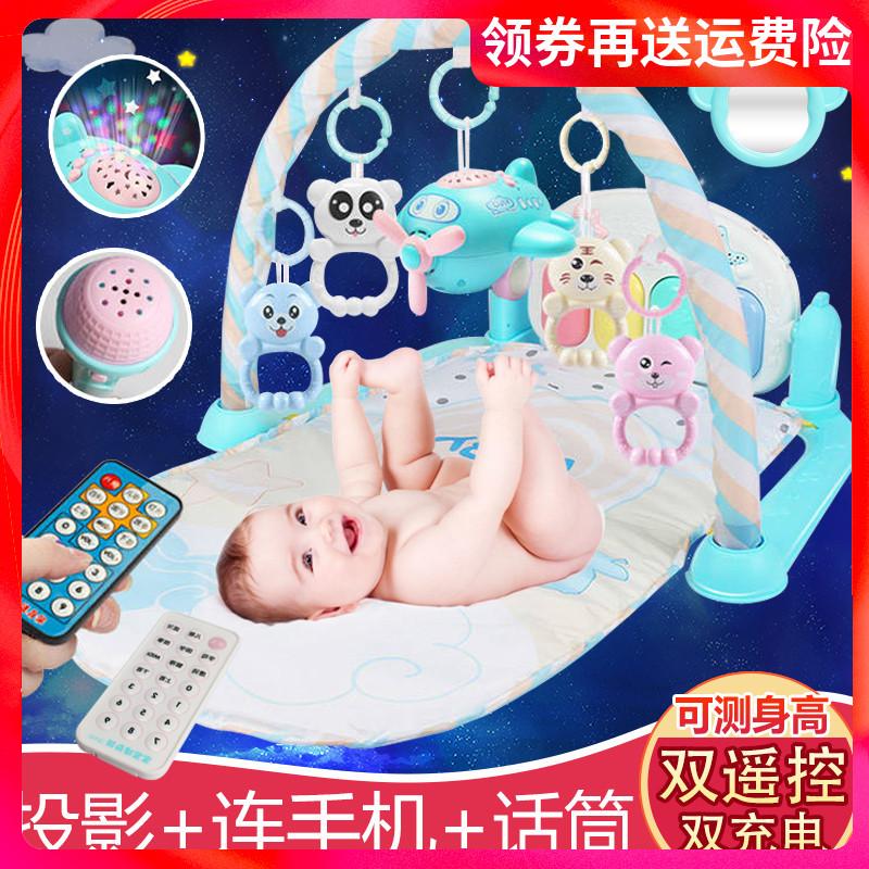 Có thể sạc lại bàn đạp cho bé tập thể dục giá đỡ cho bé sơ sinh bé gái 0-1 tuổi 3-6-12 tháng đồ chơi bé trai - Đồ chơi âm nhạc / nhạc cụ Chirldren
