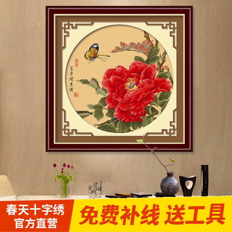 春天十字绣小幅牡丹花开富贵中国风客厅卧室十字绣2018线绣新款