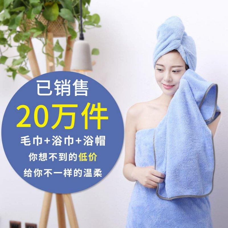 Абсорбирующая баня чистый хлопок мягкий Взрослый рост утепленный Банное полотенце мужские и женские для влюбленной пары Полотенца, банные полотенца комплект