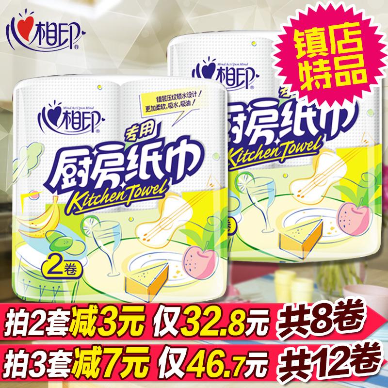 Печатная бумага с печатным столом для Бумажное полотенце кухонная бумага утепленный Масло поглощающее водопоглощающее бумажное полотенце