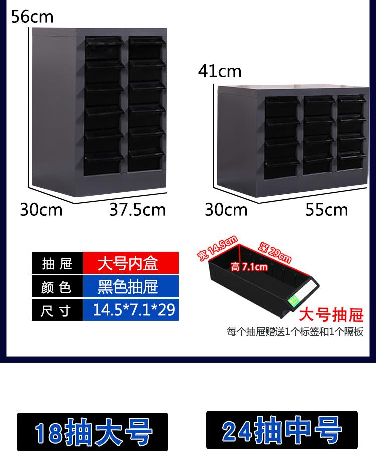 防静电75抽100抽零件柜抽屉式电子元器件收纳盒仪器柜物料分类柜详细照片