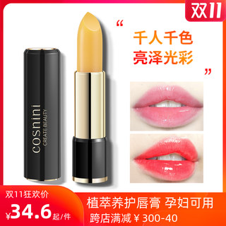 Carotene lipstick discoloration is not easy to fade, not easy to stain cup lip gloss moisturizing moisturizing red cherry female moisturizing lipstick