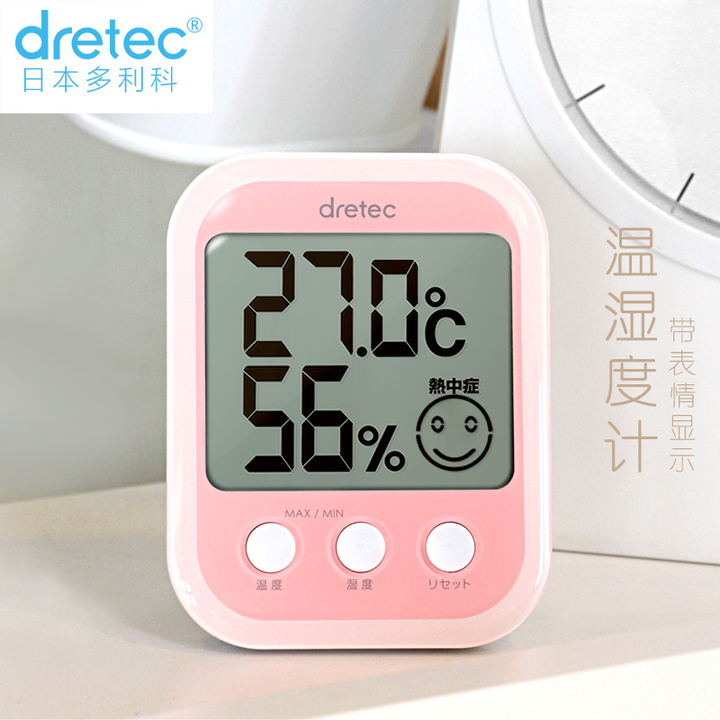 usd japan dretec thermometer hygrometer home baby room indoor electronic temperature and. Black Bedroom Furniture Sets. Home Design Ideas