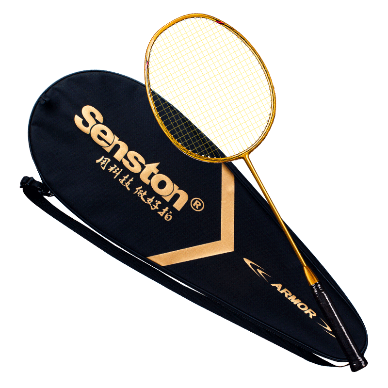 The best badminton racket for beginners - Senston N80