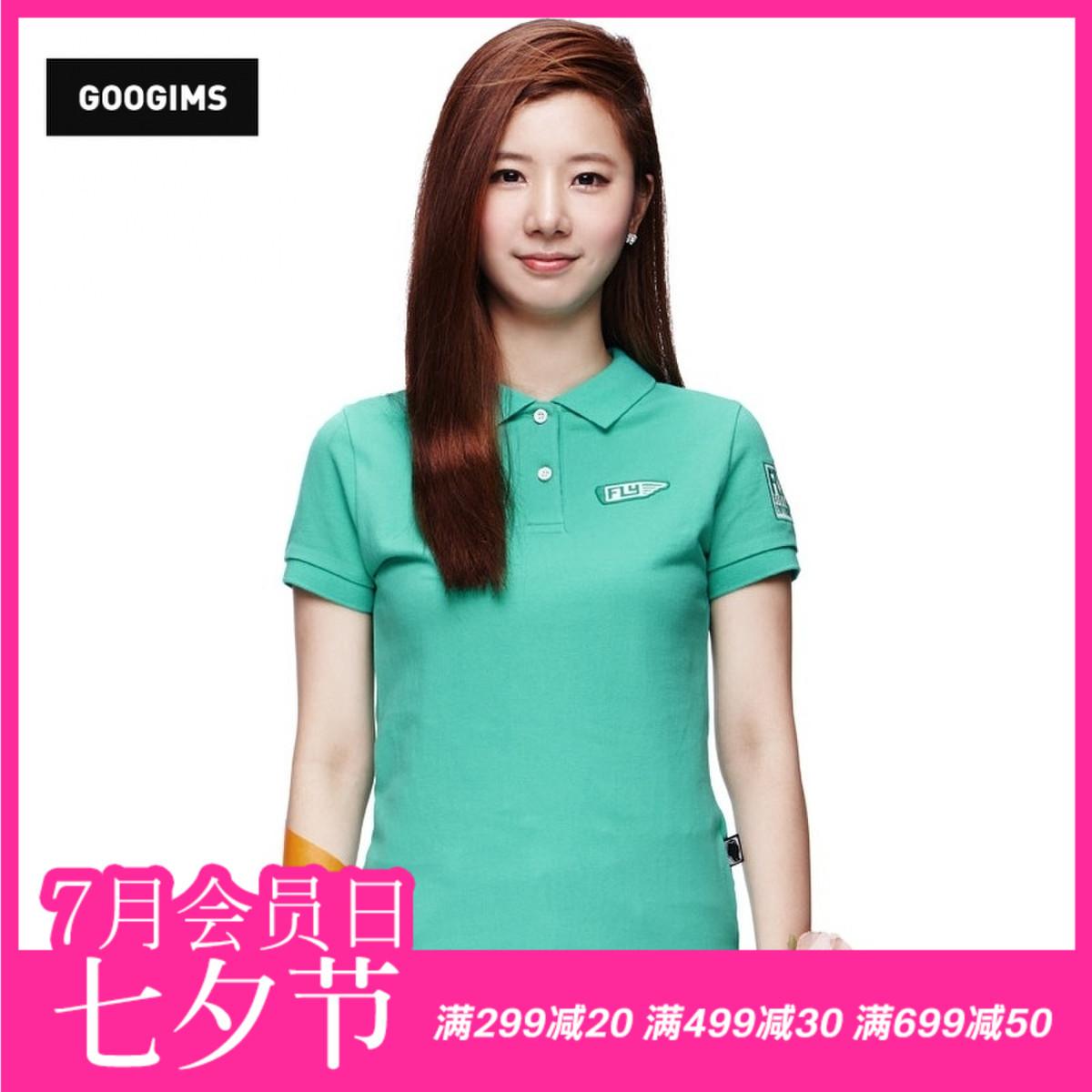 韩国新品GOOGIMS韩版2019夏季羽翼纯色色正品薄荷款a新品POLO衫