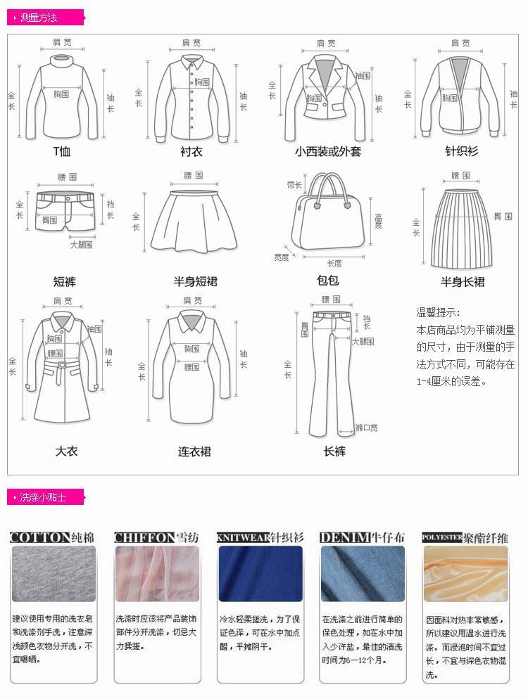 Pantalon collant jeunesse Pas cher 2 expédition en coton - Ref 755074 Image 43