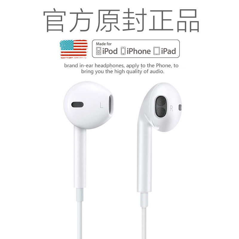 Usd 55 97 Apple Headset Iphone 7 Original 8plus I7 6p Xr 6s Genuine 11 In Ear Editing Xs Max Phone Lightning Earbudx Flat Iphone X Wired Ipad Cotron Pro Wholesale From China