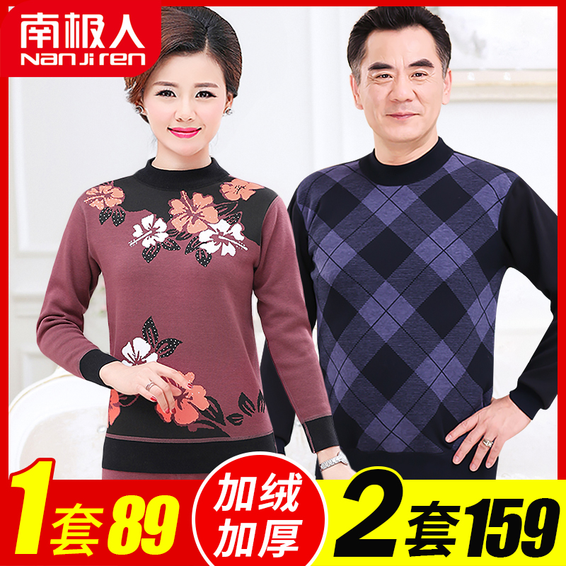 Antarctic warm underwear women add thick velvet middle-aged elderly men's suits big size mom and dad autumn clothes autumn pants