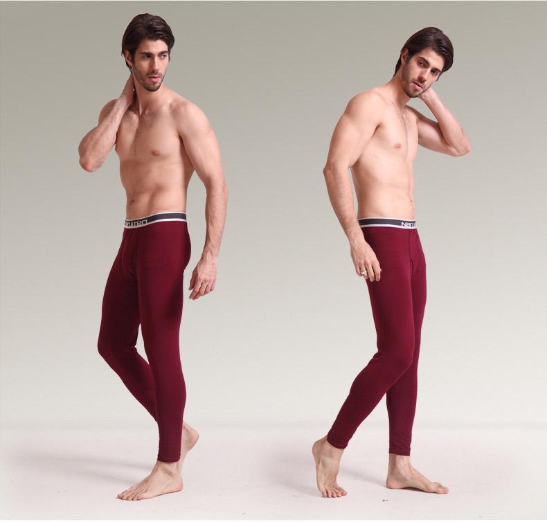 Pantalon collant jeunesse N104D10311 en coton - Ref 749750 Image 19