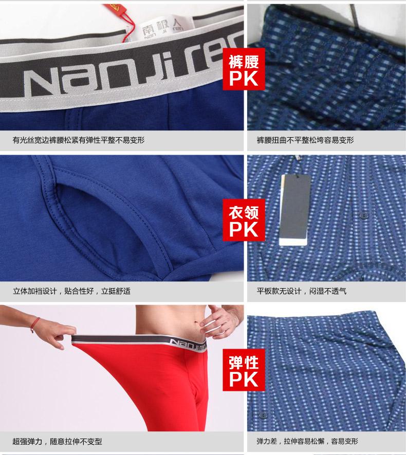 Pantalon collant jeunesse N104D10311 en coton - Ref 749750 Image 28