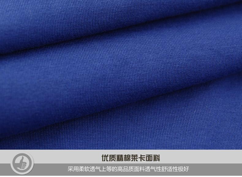 Pantalon collant jeunesse N104D10311 en coton - Ref 749750 Image 26
