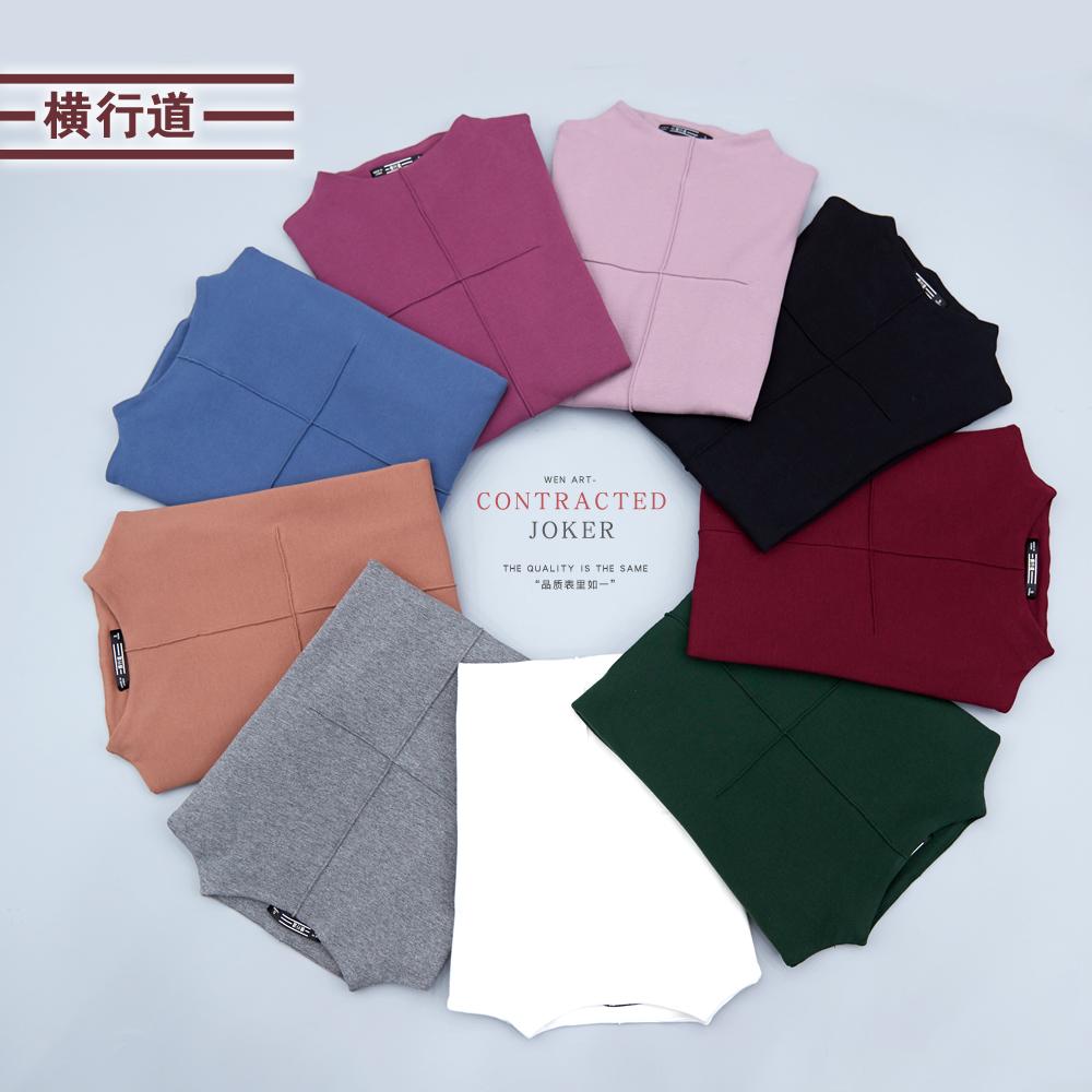 秋冬装加厚半高领打底衫棉T恤女士上衣服外穿大码女装纯色长袖