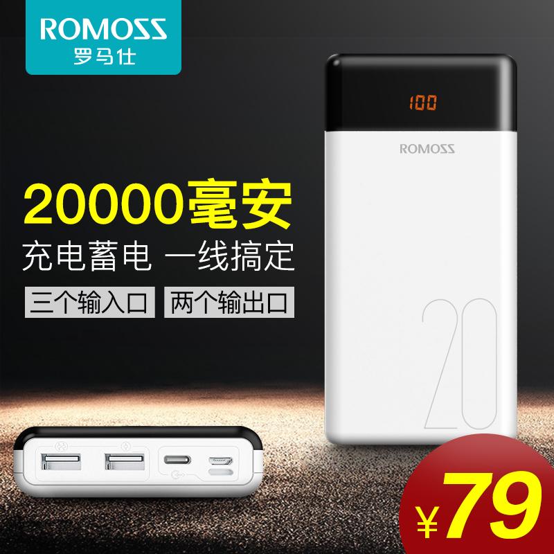 Rome chính thức sạc kho báu 20000 mA dung lượng lớn điện thoại di động phổ siêu mỏng Apple di động điện thoại di động