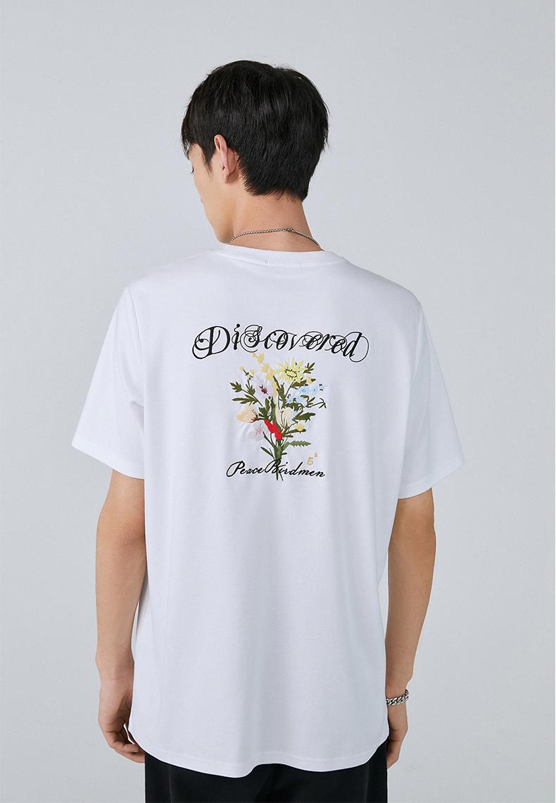 太平鸟 2021夏季新款 男士 潮流刺绣短袖T恤 图8