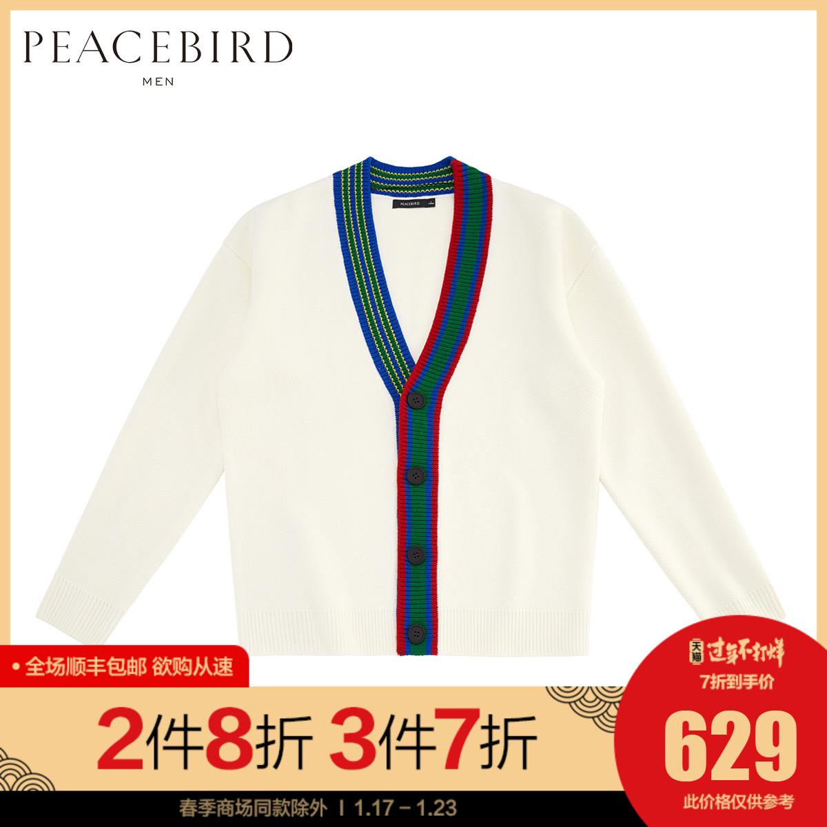 【商场同款】太平鸟男装毛衣男针织开衫男毛开衫外套潮 BYEA94A19