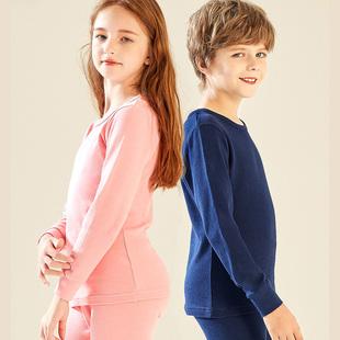【红豆】大牌!2套装儿童纯棉保暖内衣