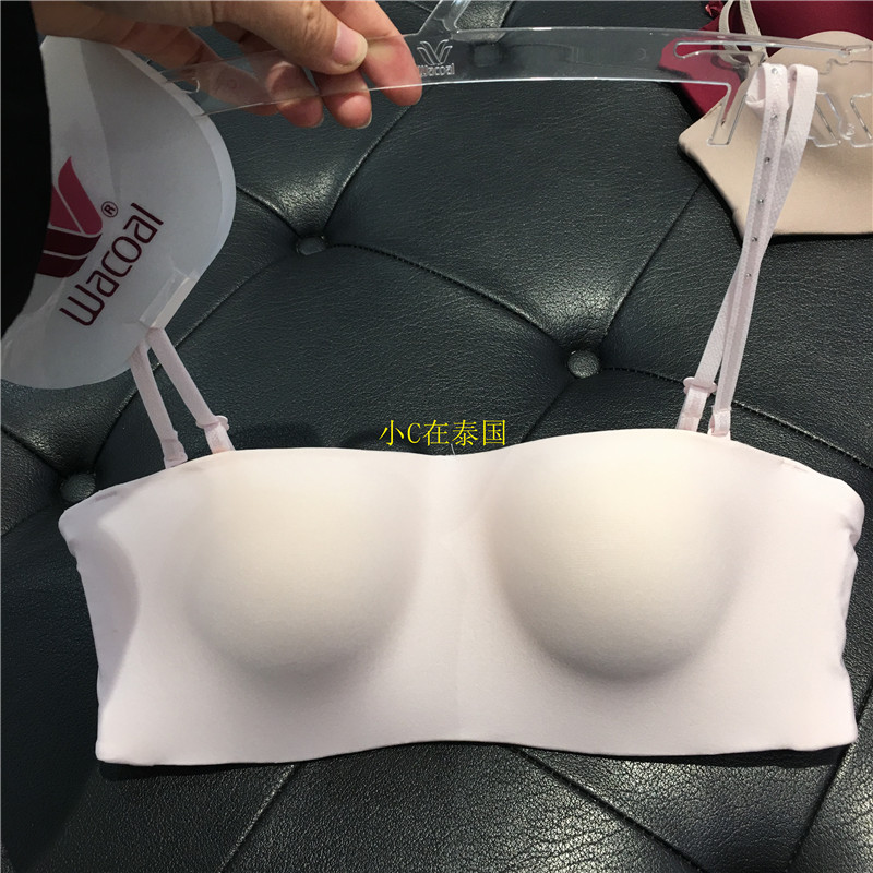73d584525cf8 ... has a steel ring bra bra removable shoulder strap essential wh3b53.  Zoom · lightbox moreview · lightbox moreview · lightbox moreview · lightbox  moreview ...