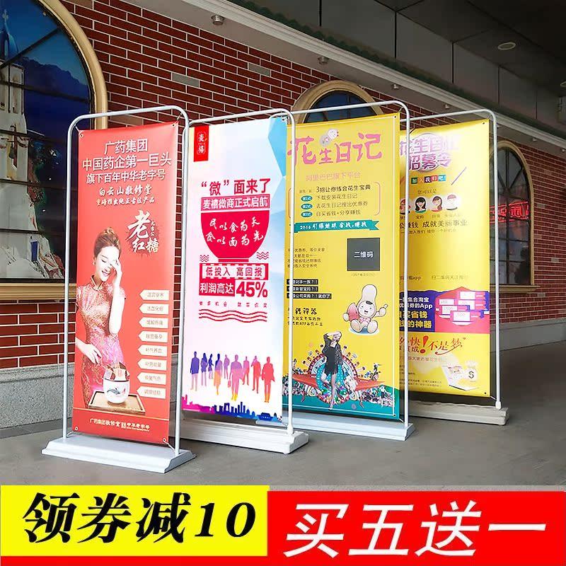 Дверь Стойка для рамы для рекламных стендов для рекламных стендов