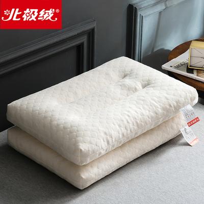 神价!北极绒泰国进口乳胶枕头