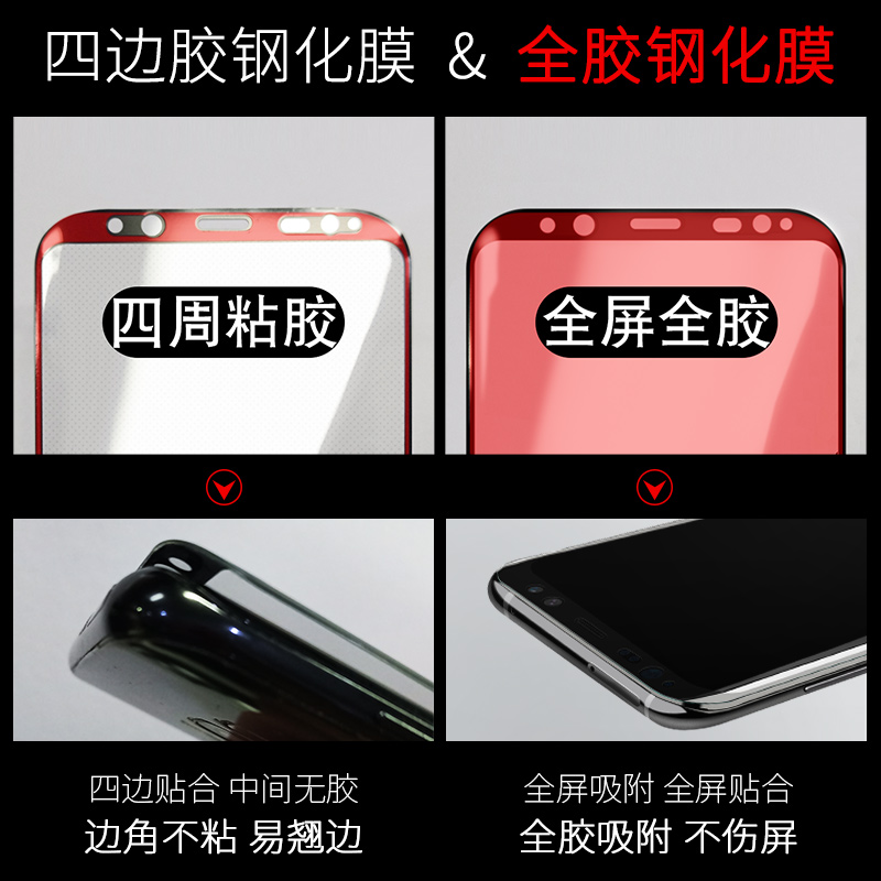 Samsung 9s steel film full plastic s9+plus full screen cover s9plua glass film plus all-inclusive drop-proof fit s